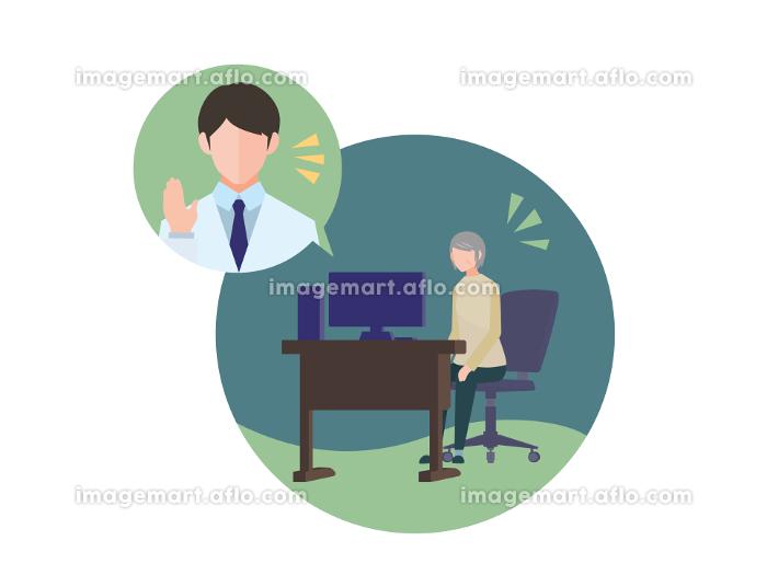 男性医師にオンライン診察を受ける高齢女性患者イラストの販売画像