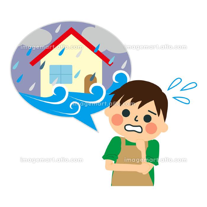家のトラブル / 洪水の販売画像