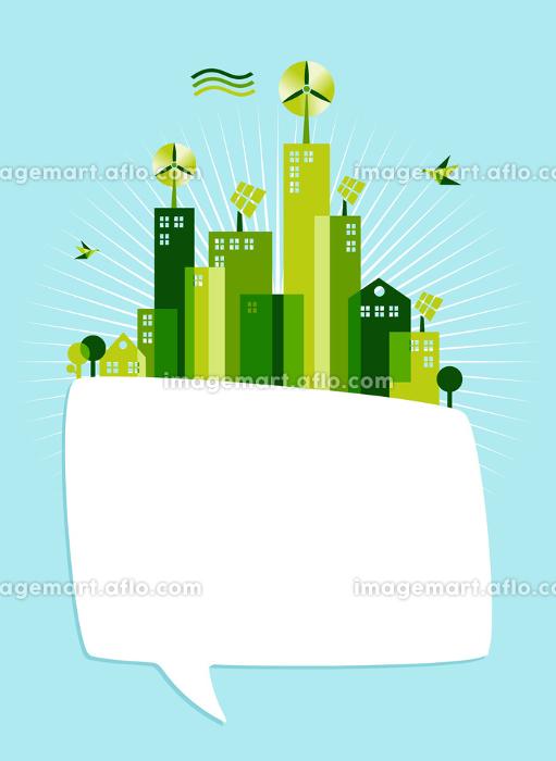 街 エコ 環境の販売画像