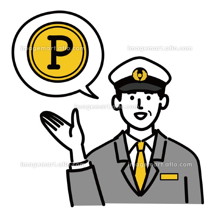 男性 若い バス タクシー 運転手 ベクター ポップ ポイントの販売画像