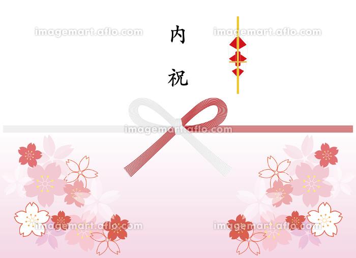 花柄付きののし紙 内祝の販売画像