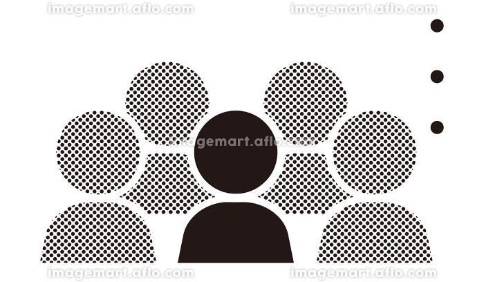 沈黙する人々の販売画像