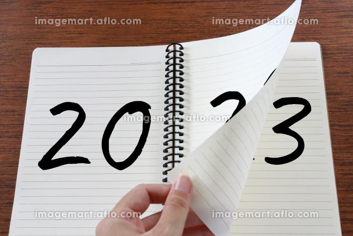 2022をめくり2023を開くの販売画像