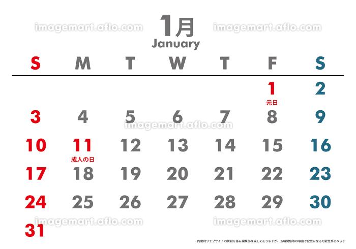 日本令和3年2021年カレンダー素材イラストデータ|1月 ベクターデータの販売画像