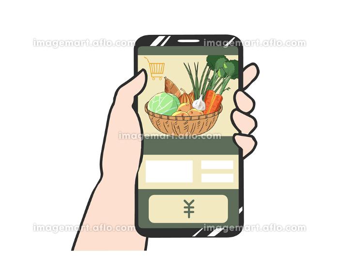 スマホ 野菜 ネットショッピングの販売画像