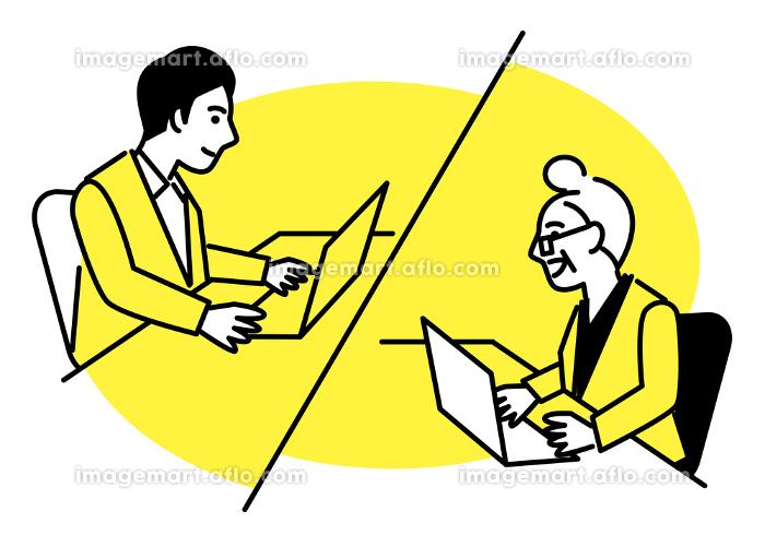 リモートワーク web会議の販売画像