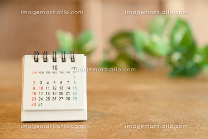 2022年10月の卓上カレンダーの販売画像