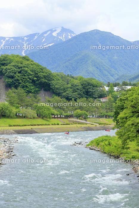 水上温泉 諏訪峡の販売画像