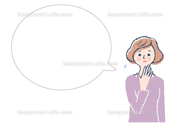 困る女性とふきだしの販売画像