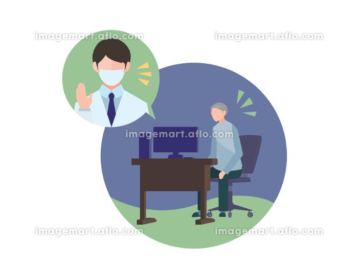 男性医師にオンライン診察を受ける高齢男性患者イラスト・マスクの販売画像