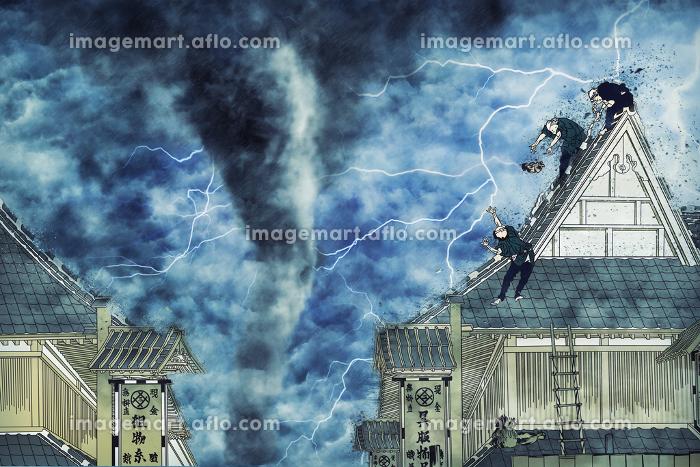 浮世絵 建物 その3 嵐バージョンの販売画像