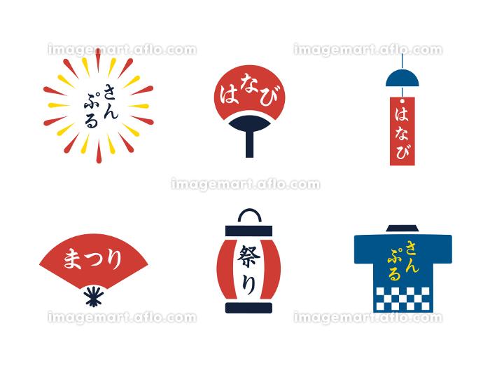 シンプルな花火と夏祭りの見出しセットの販売画像