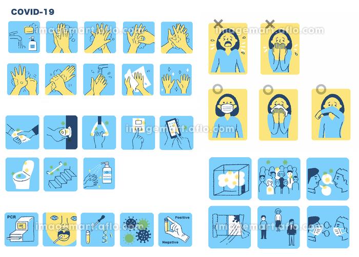 感染症対策イメージ 注意事項 アイコンの販売画像