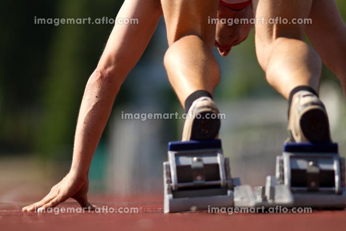 sprint startの販売画像