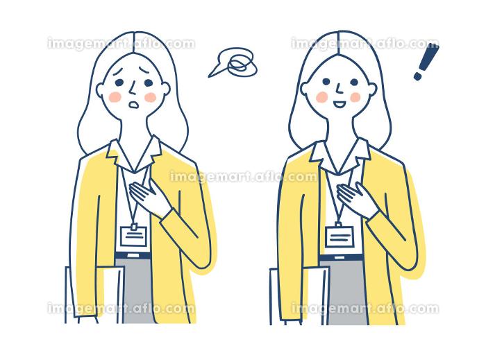 IDカードホルダーを胸に下げた女性 2表情の販売画像
