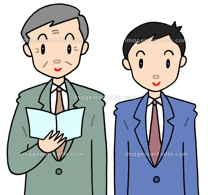 上司と部下・部下の育成の販売画像