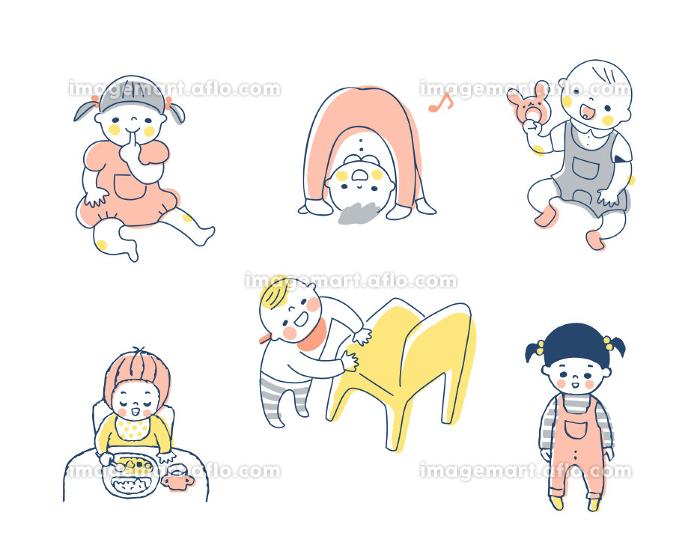 赤ちゃんのさまざまなポーズ セットの販売画像