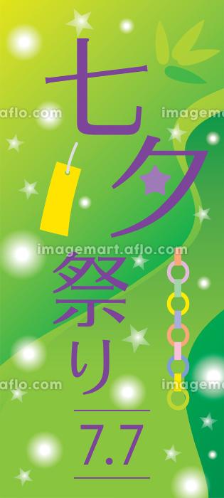 七夕祭りの縦長の背景イラストの販売画像