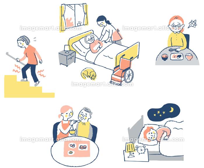シニア 病気と介護 セットの販売画像