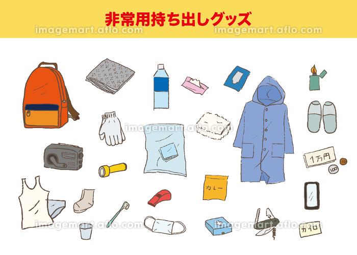 防災非常袋の中身のイラストの販売画像