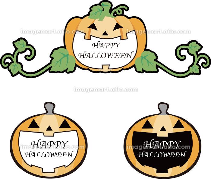 ハロウィン おばけかぼちゃ イラストの販売画像