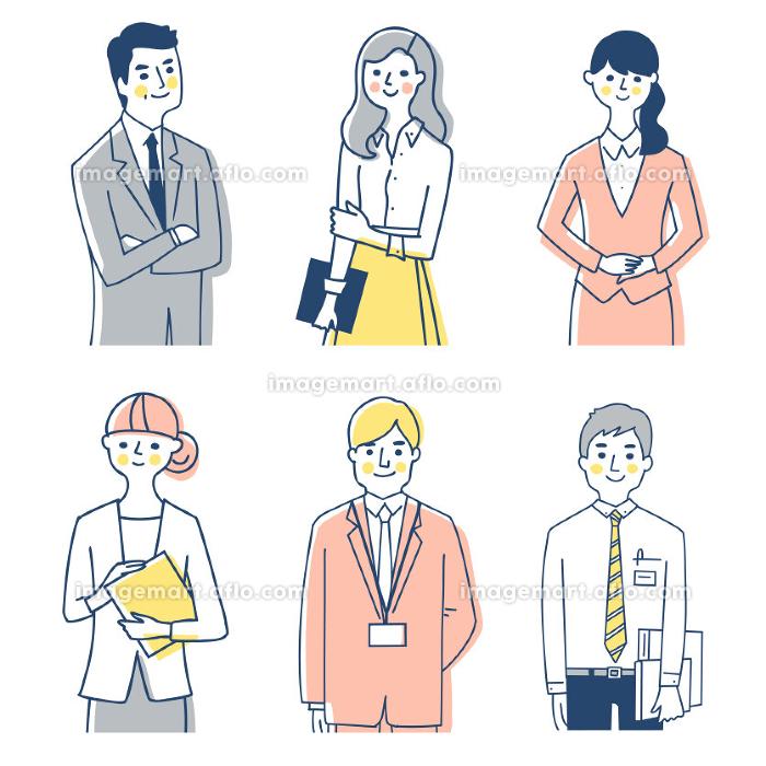 ビジネスパーソン 男女6人上半身 セットの販売画像