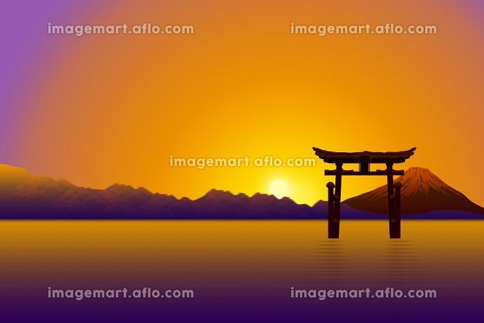 朝日と富士山 イラストの販売画像