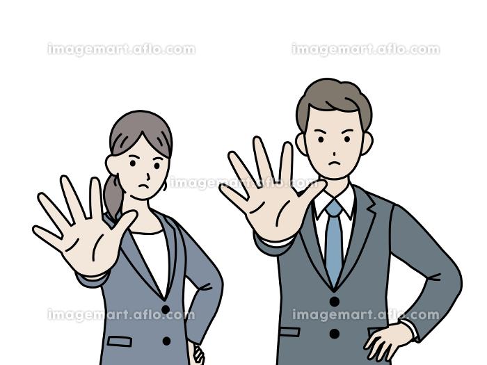会社員 スーツ姿 男女 NO 断る 拒否するポーズ 上半身 イラスト素材の販売画像