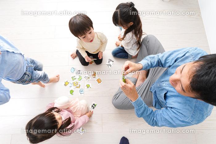 パパと子どもたちの販売画像