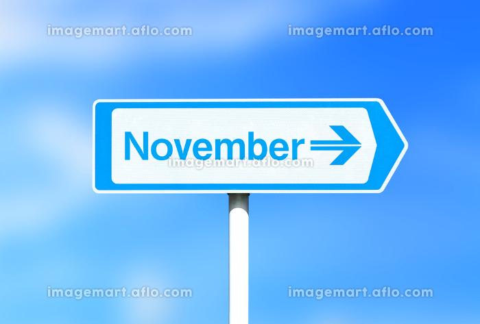 11月の看板の販売画像