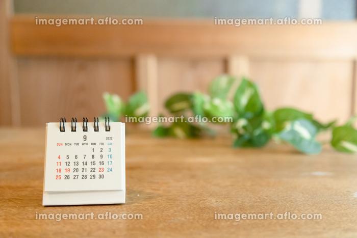 2022年9月の卓上カレンダーの販売画像