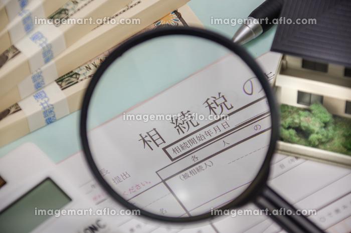 相続 相続税のイメージの販売画像