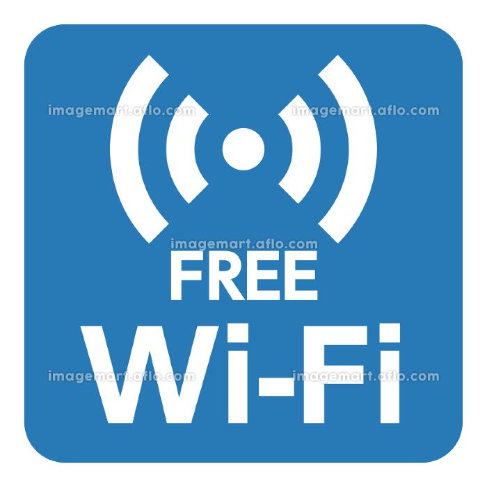 FREE Wi-Fiのアイコンの販売画像