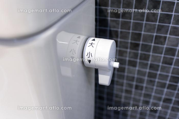 洗面所 手洗い 5191の販売画像