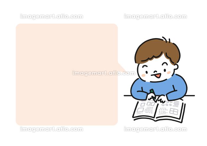 学習中の子供のイラストと吹き出しフレームの販売画像