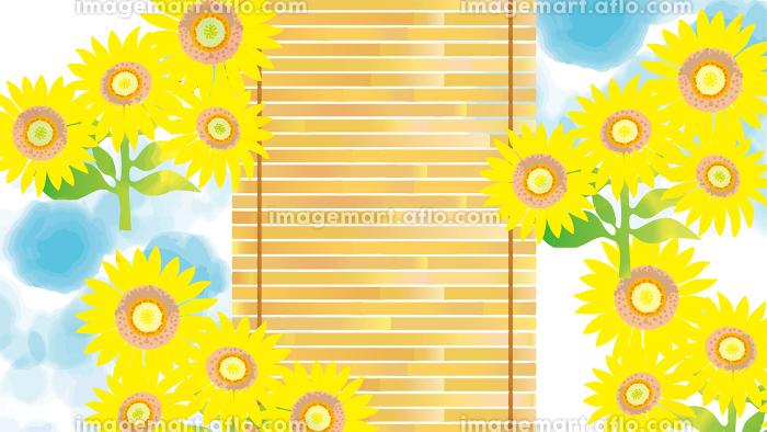 青空に向日葵の水彩風イラストの販売画像