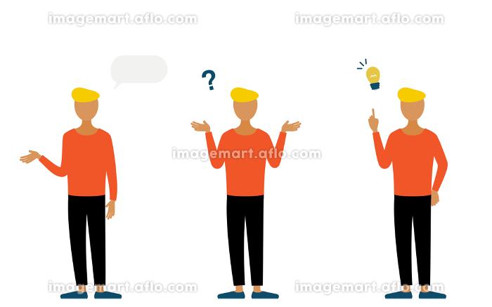 人物のポーズセット 話す・疑問・解決の販売画像