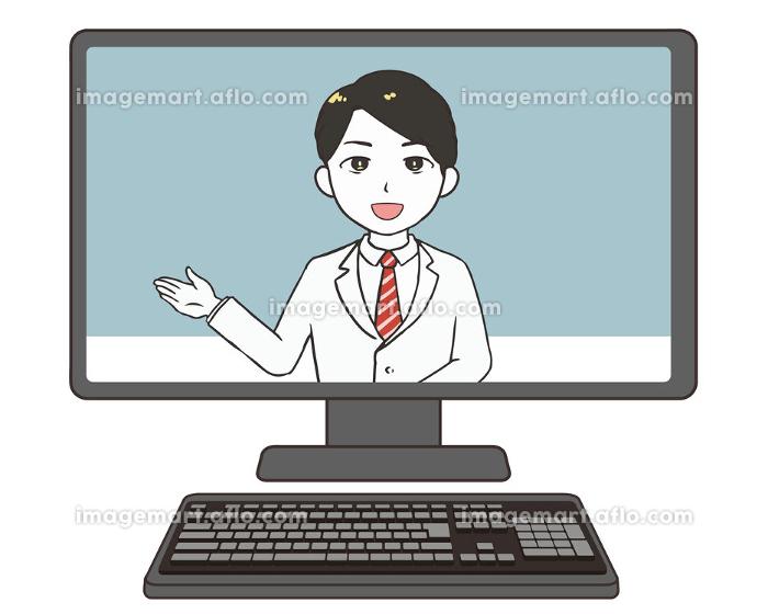 オンライン診察 モニター 男性の販売画像