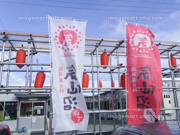 2012年1月7日、震災後の宮城県気仙沼の販売画像