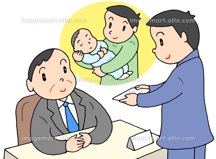 育児休業取得の申請の販売画像