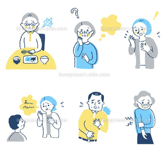 さまざまな病気の症状 セットの販売画像