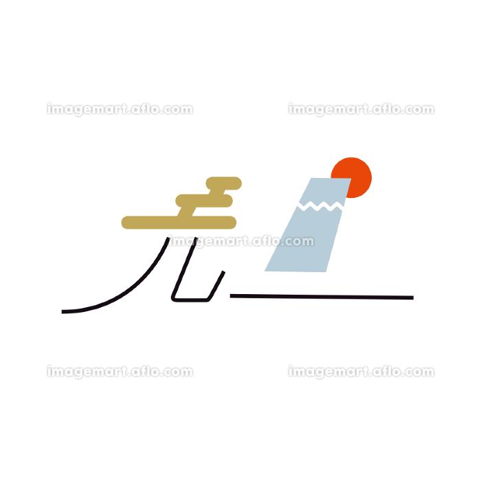 元旦 文字デザイン素材の販売画像