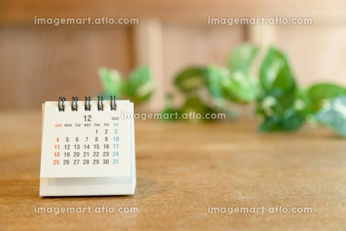 2022年12月の卓上カレンダーの販売画像