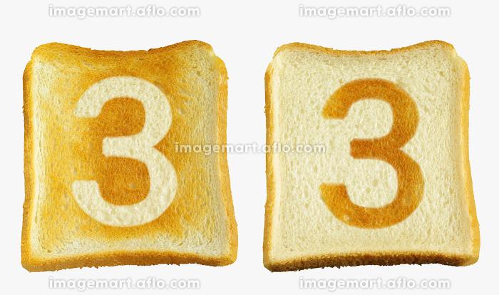 食パンに焼印風のアラビア数字の3の販売画像