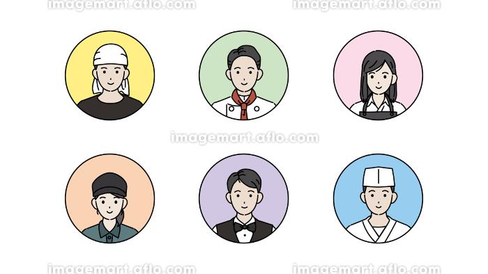 料理人 シェフ 調理師 顔 アイコン 飲食店の店員 人々 イラスト素材の販売画像