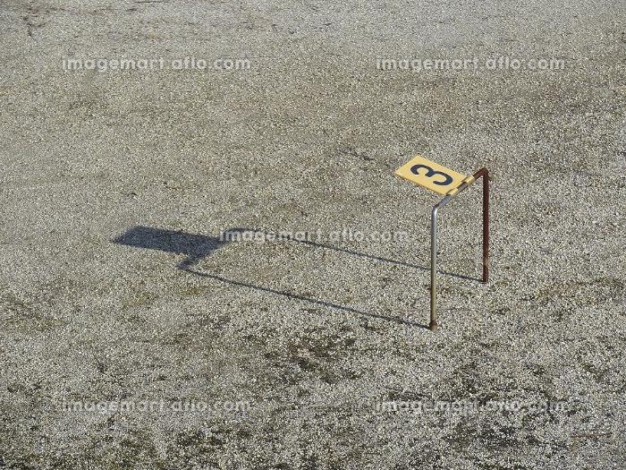 ゲートボール場のゲート