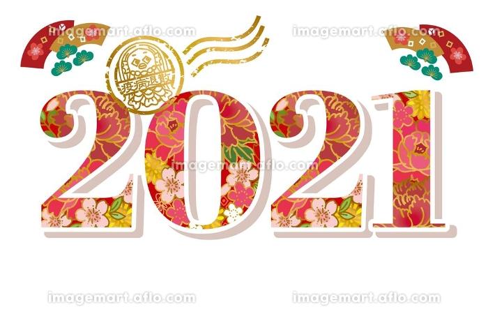 2021 年賀状 はがきテンプレート 丑年 アマビエ デザイン