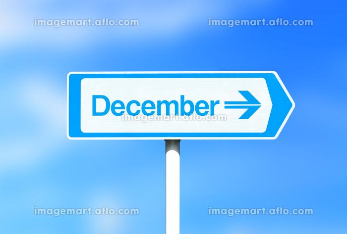 12月の看板の販売画像