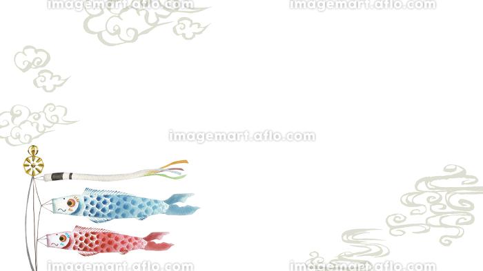 こいのぼり こどもの日 端午の節句 背景 フレーム 水彩 イラスト 横長の販売画像