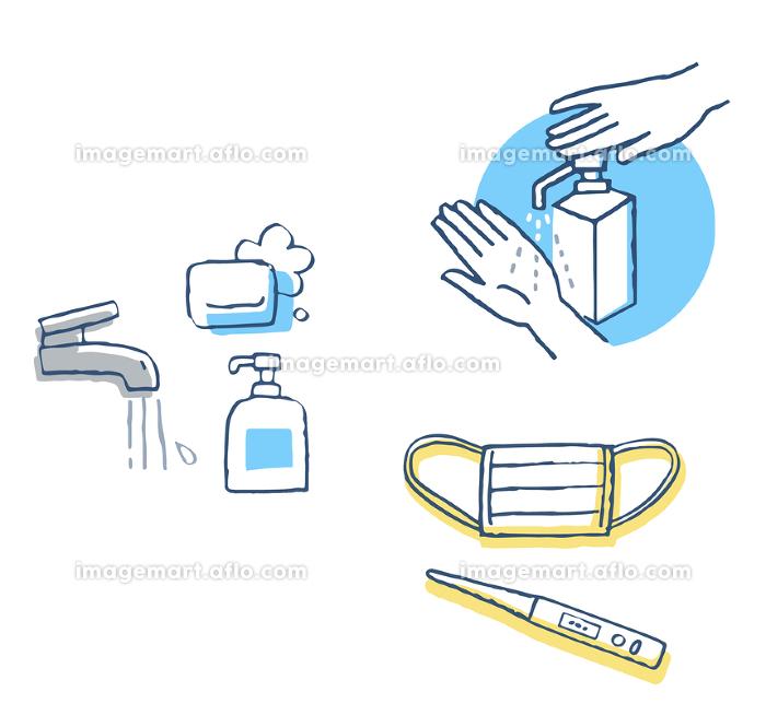 感染症予防対策 手洗いとマスクと体温計